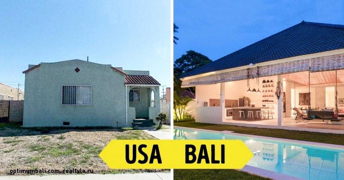 Farklı Ülkelerde 900.000 TL'ye Nasıl Bir Ev Alabilirsiniz?