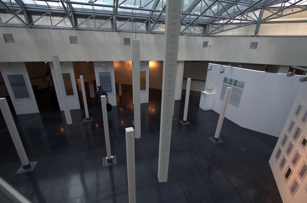 selanik arkeoloji muzesi
