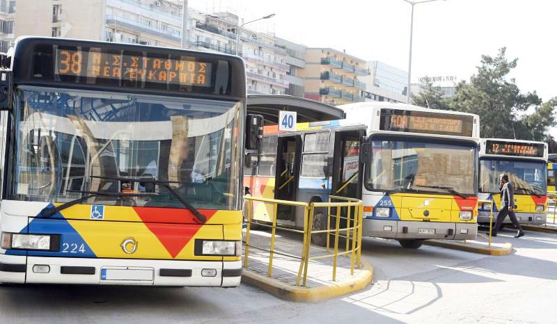 Selanik Şehir İçi Ulaşım