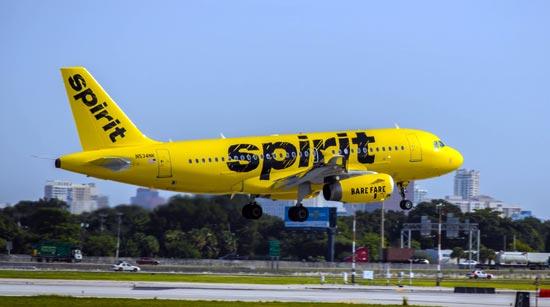 Dünyanın En Kötü 11 Havayolu Şirketi