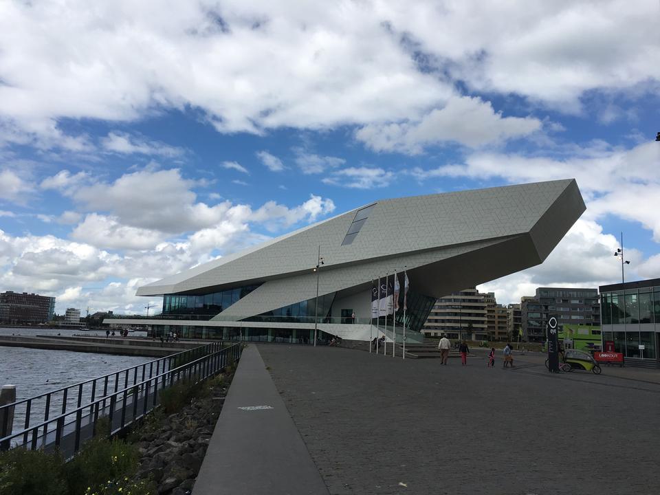 Hollanda Film Müzesi, Amsterdam