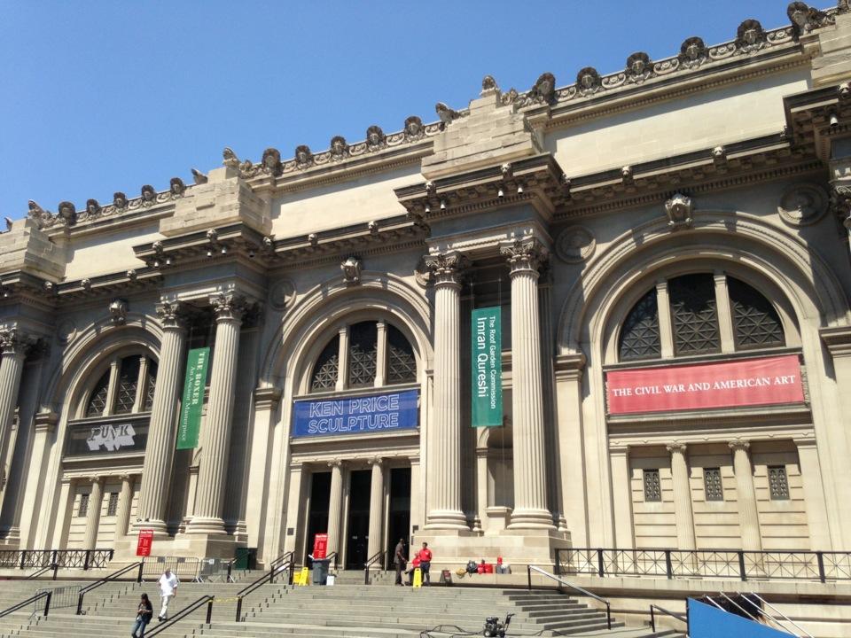 metropolitan-sanat-muzesi
