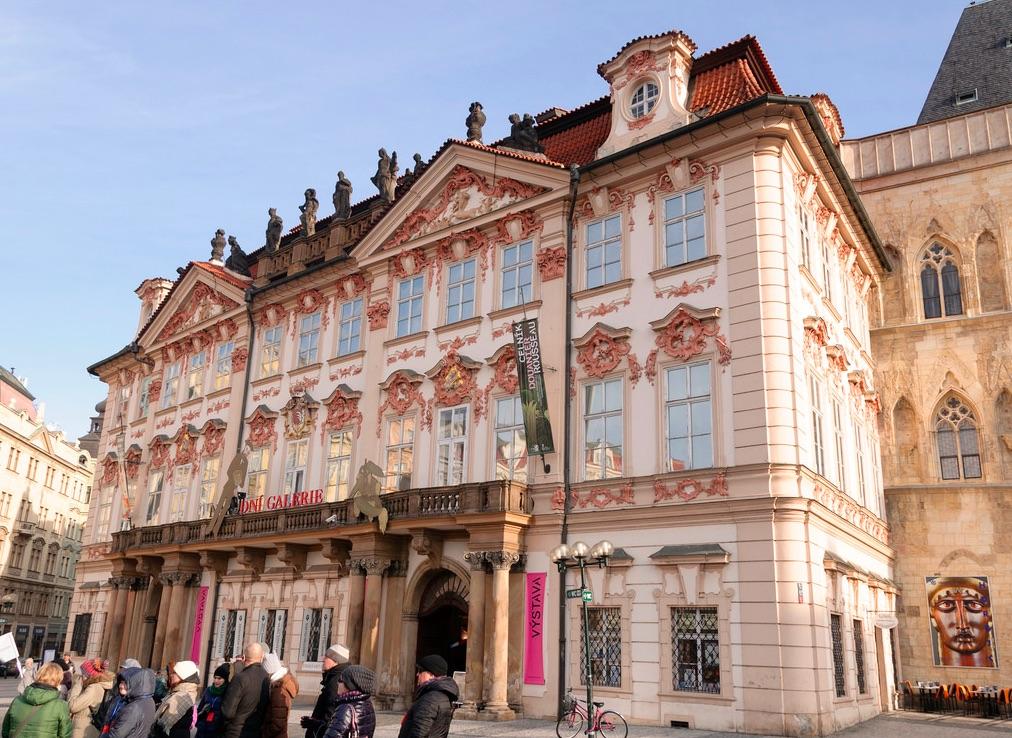 Prag Ulusal Galerisi