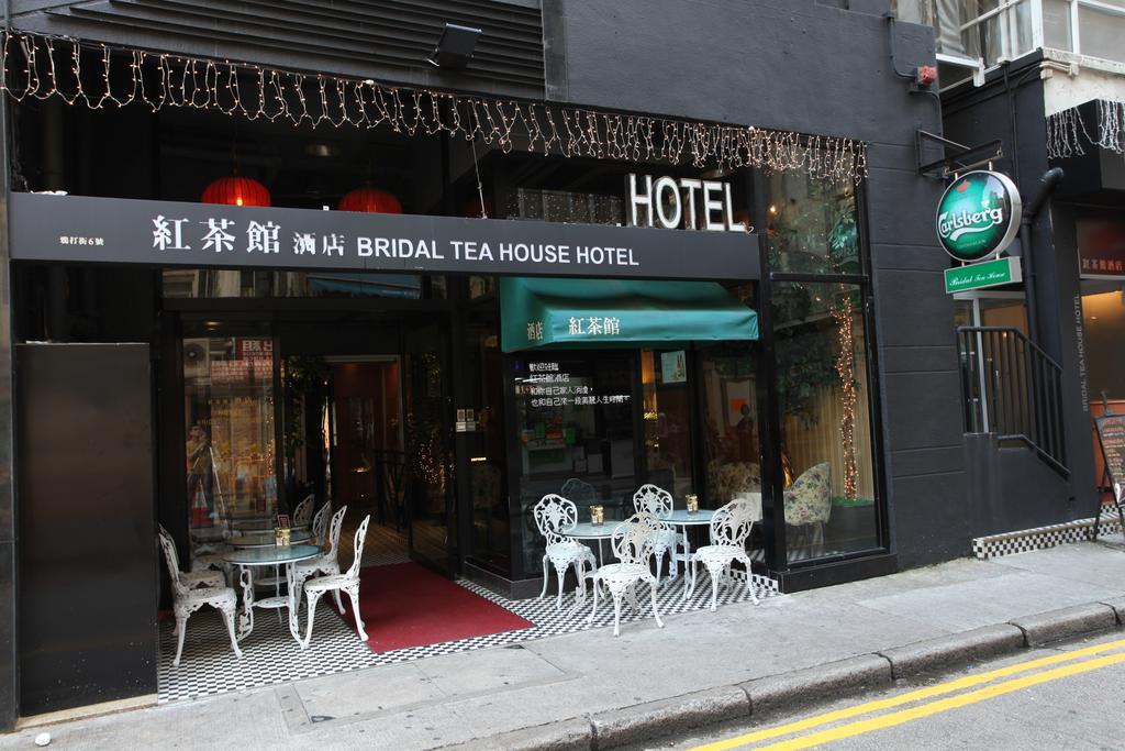 hong-kong-otel