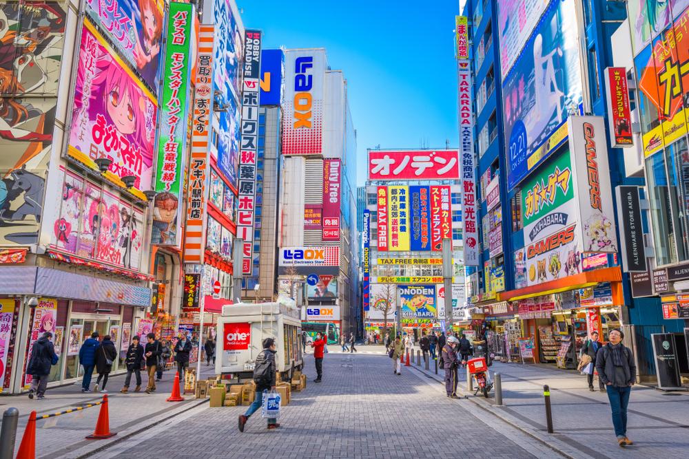 Tokyo Alışveriş