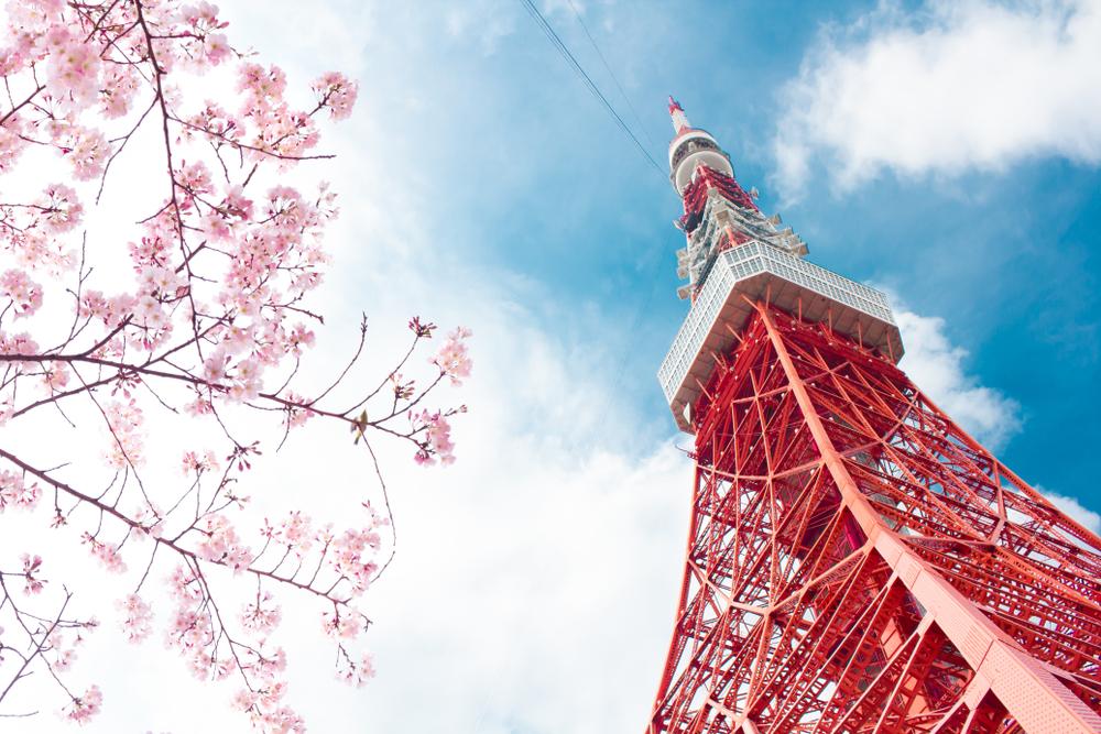 Tokyo Kulesi