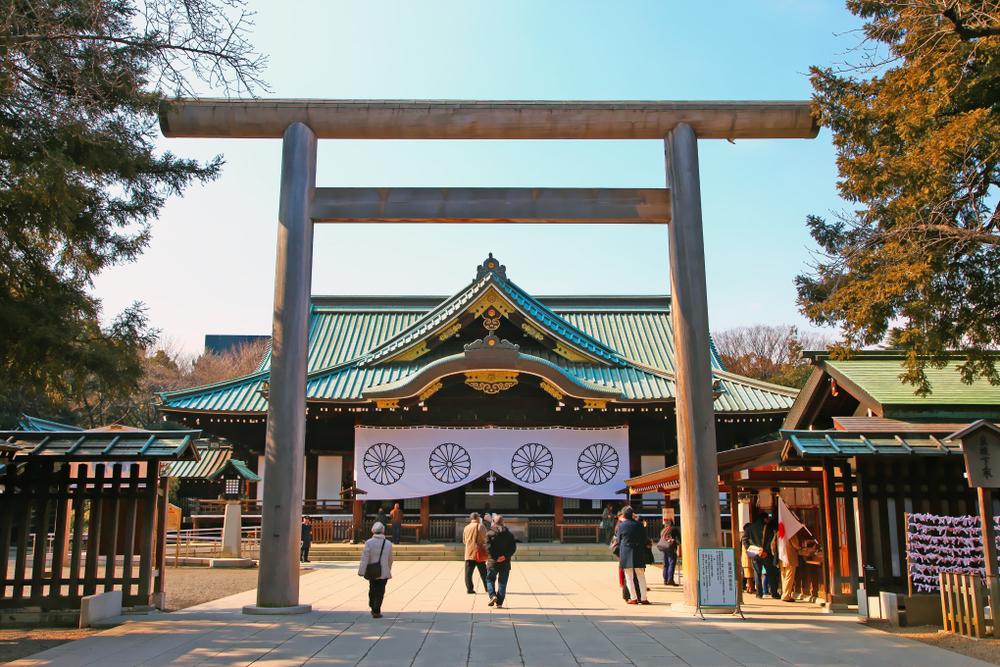 Yasukuni Tapınağı Tokyo