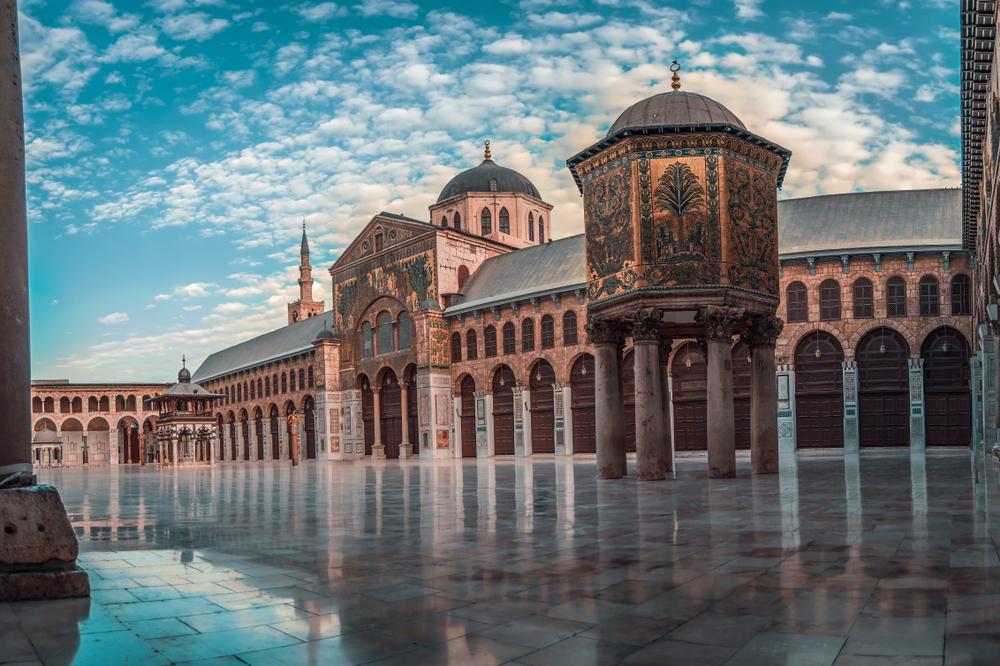 Şam, Suriye