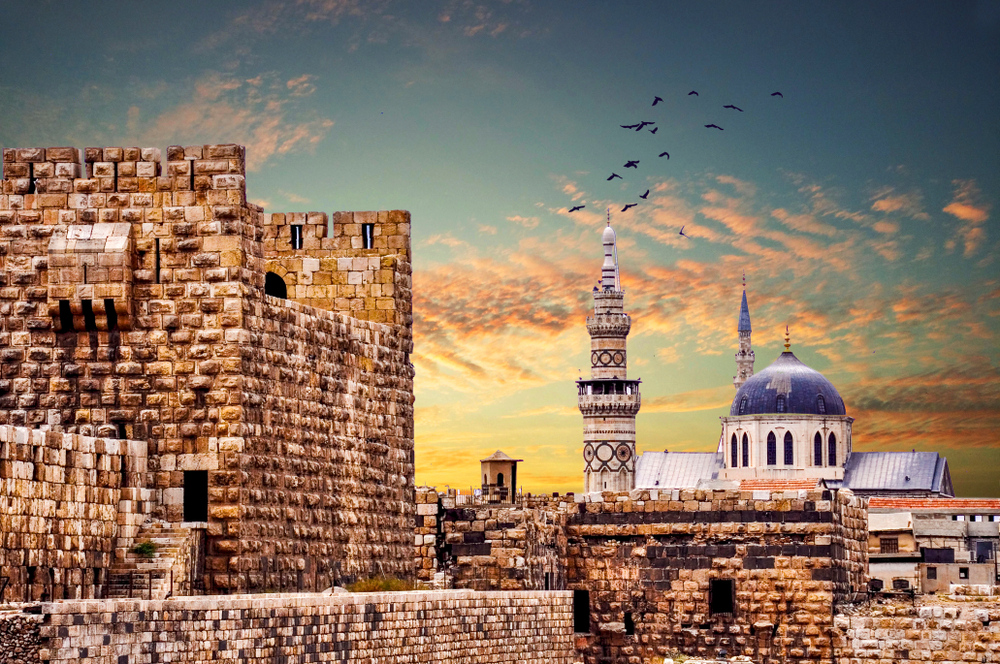 Şam Surları Suriye