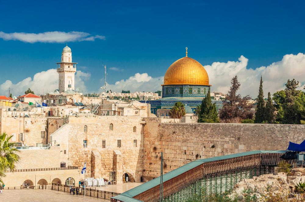 Kudüs Batı Duvarı, İsrail
